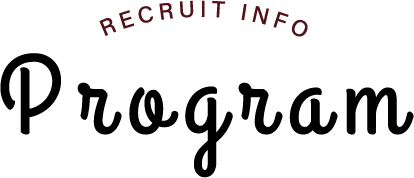 RECRUIT INFO Program